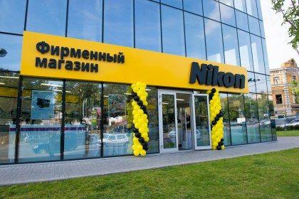 NikonStore_1.jpg