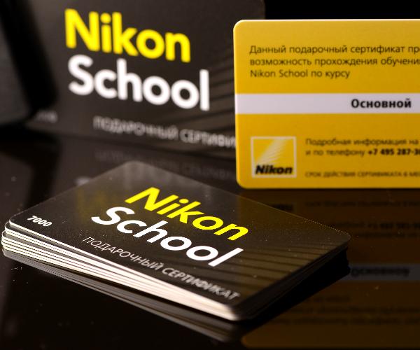 Nikon Интенсивный курс от Nikonstore.ru