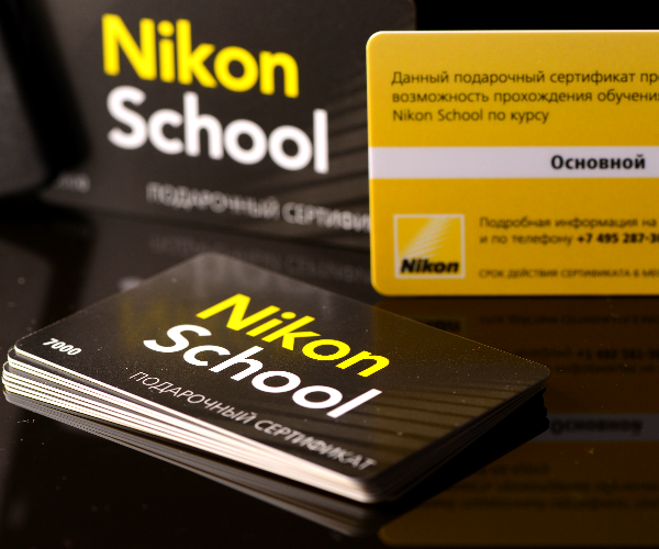 Nikon Курс предметной съемки