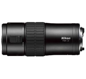 Nikon Конвертор (зум) для ЦФК FSA-L2 к EDGКонверторы<br>Конвертор имеет 3.5-кратный оптический зум и фокусное расстояние 500-1,750мм (f/5.9-21). При использовании FSA-L2 вместе со зрительными трубами серии EDG Fieldscopes позволит вести супер-телефото съемку и при этом сэкономить на приобретении сменных телеобъективов.<br><br><br> Поддерживает системы центрально-взвешенного и точечного замера экспозиции цифровых зеркальных фотокамер.<br> Поддерживает автоматический режим с приоритетом диафрагмы и ручной режим экспозиции цифровых зеркальных фотокамер.<br> Присоединяется непосредственно к зрительной трубе EDG Fieldscope и байонету F цифровой зеркальной фотокамеры.<br>  <br> Фокусное расстояние со зрительной трубой EDG Fieldscope 85 / 85A (в эквиваленте для 35-мм фотокамеры) - 500-1,750мм (для формата DX: 750-2,625мм), f/5.9-21<br> Фокусное расстояние со зрительной трубой EDG Fieldscope 65 / 65A (в эквиваленте для 35-мм фотокамеры) - 400-1,400мм (для формата DX: 600-2,100мм), f/6.2-22.<br><br>Тип: Конвертор для зеркальных фотокамер<br>Артикул: BDB810AA